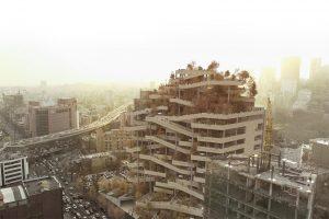 پروؤه تجاری چشم تهران